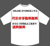 T-SH5.jpg