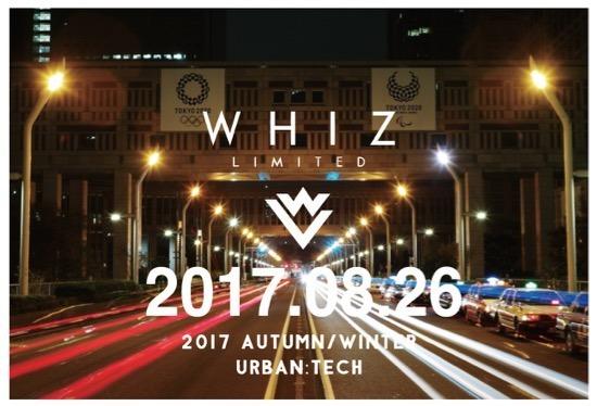WHIZ 2017 AW 8.26.jpg